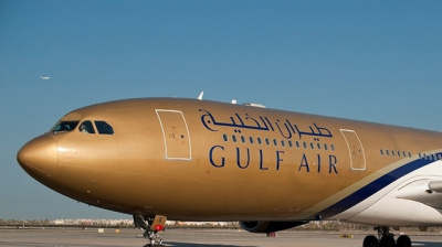 Bahrain's Gulf Air says to launch new A320 on Maldives route