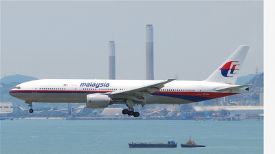 Ships never looked in the right place for Malaysia Airlines MH370 plane – UK tracking firm