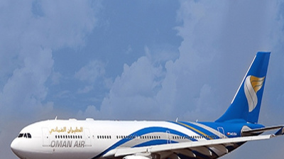 Oman Air Inflight Services achieve ISO 9001:2008