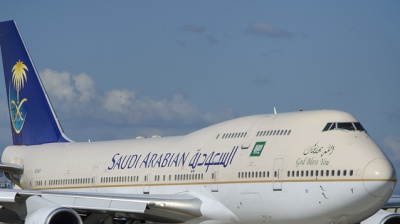 Saudia to sell bonds to buy planes