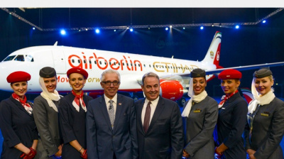 Etihad to appeal airberlin codeshare decision