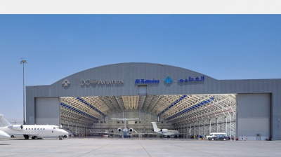 DCAF pushing to have new hangar open by November