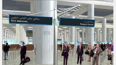 Dubai Int'l security waiting times to be slashed to 20 seconds