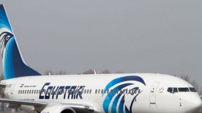 """EgyptAir flight """"came down and is lost"""""""