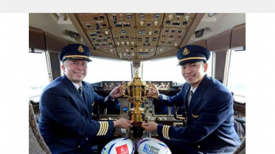 Emirates to sponsor next two Rugby World Cups