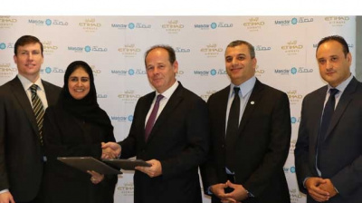 Etihad and Masdar Institute to develop fog prediction system