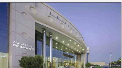 Gama expands Sharjah operations