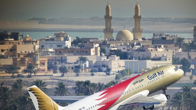 Gulf Air confirmed on CSeries order