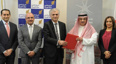 Gulf Air and Bahrain Polytechnic sign MOU