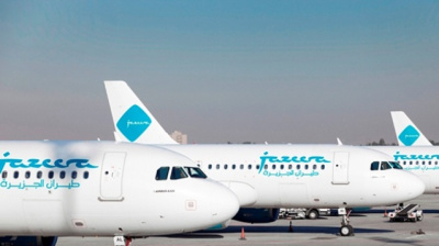Jazeera Airways signs MRO contract with MTU Maintenance for CFM56 engines