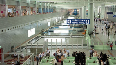 SGS collaborates with Harakia to assist 250 pilgrims with special needs
