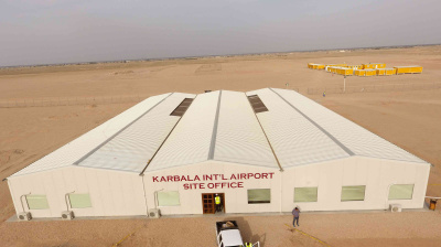 Airport in Karbala, Iraq under construction will have runway bigger than DXB