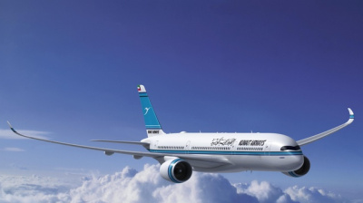 Kuwait Airways denies ban on flying some nationalities