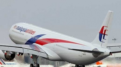 Qatar Airways 'not among Malaysia Airlines bidders'
