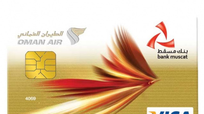 Oman Air adopts measures to reduce card fraud