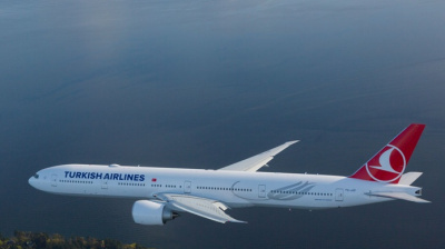 Turkish Airlines investment firm to focus on airports: CEO