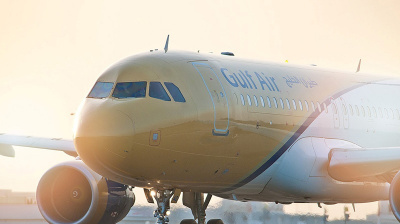 Bahrain's Gulf Air launches tourist visa service
