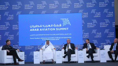 Sustainable transformation a key topic at the 7th Arab Aviation Summit