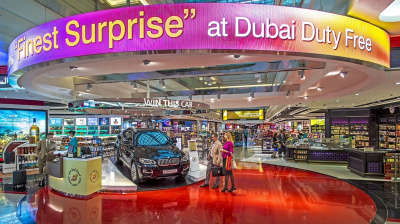 Dubai Duty Free announces two-day sale for Eid Al Adha