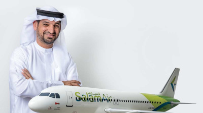 Oman's Salamair launches first frequent flyer loyalty programme