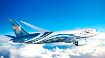 Oman Air unveils stopover product for Oman via Al Bustan Palace partnership