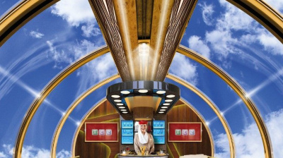 Emirates unveils transparent SkyLounge