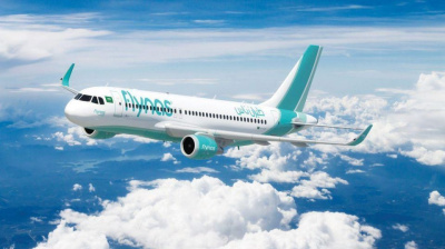 Saudi's flynas launches choice of economy class fares