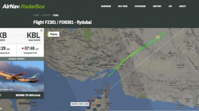 FlyDubai, GCAA, deny flight was hijacked in Iranian airspace