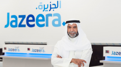 Exclusive: AVB tours Jazeera Airways' new private terminal