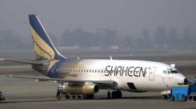 Pakistan's Shaheen Air given permission to fly stranded Hajj pilgrims home