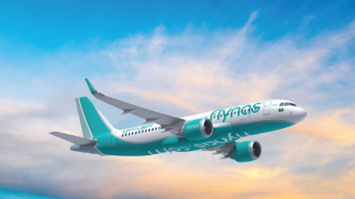 Flynas launches Umrah flight services