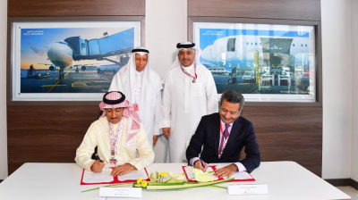 Gulf Air increases stake in Bahrain Airport Services