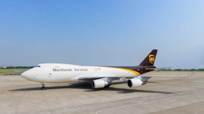 UPS Worldwide Express service expanded in Middle East
