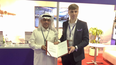 Magnetic MRO takes aim at Saudi market, signs MoU with FPSS