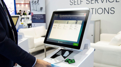 Airport Show 2019 to host first Smart Airports Conference
