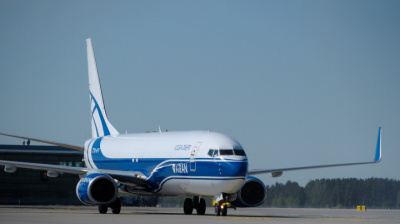 Atran launches new e-commerce air cargo service for Alibaba Group