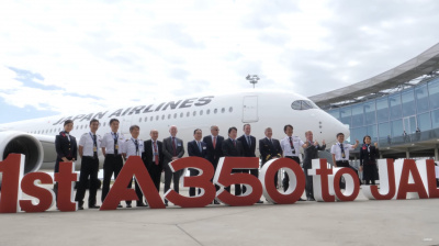 Video: Airbus celebrates delivery of first A350 XWB to Japan Airlines