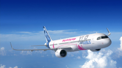 Airbus unveils A321XLR at Paris Air Show