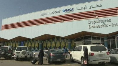 One person killed, 21 injured in attack on Saudi airport