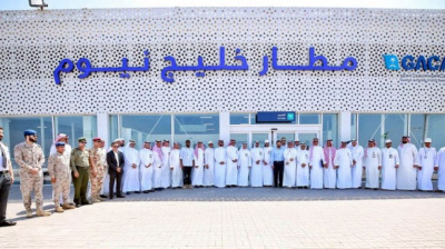 Saudia launches inaugural flight to Neom