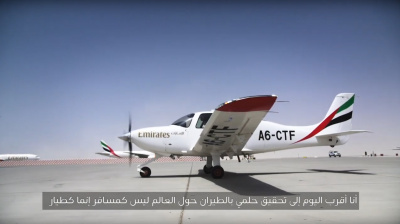 Video: Emirates cadet pilot, Mohamed Al Dosari, takes to the skies alone