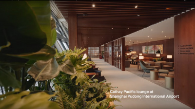 Video: Cathay Pacific unveils preview of Shanghai-Pudong lounge