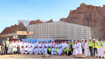 Saudi Arabia's Al Ula airport to be transformed to support tourism plans