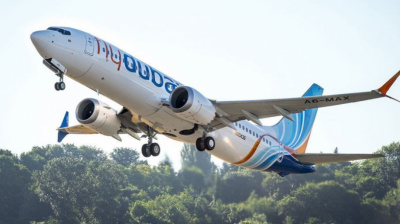 Flydubai is latest UAE airline to issue ban on MacBook Pro laptops