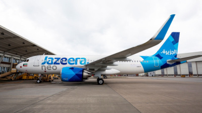 Jazeera Airways to take on dominators with low-cost route to London this month