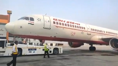WATCH: Air India debuts 'Taxibot' on A320 aircraft