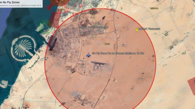 15km drone exclusion zone to protect Dubai Airshow