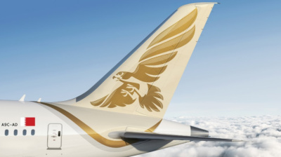Gulf Air expands codeshare and launches new 'boutique destination'