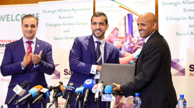 New MRO facility in Ethiopian capital to serve growing African market