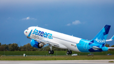 Jazeera Airways suspends shareholder dividends